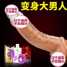 男性情趣用具夫妻高潮专用品避孕加阴茎套刺粗大狼牙套做性爱学生