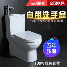 雅简沐家用节水带洗手盆洗手池一体虹吸坐厕座便器抽冲水普通马桶