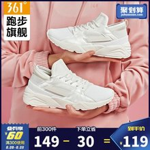 361 sneakers women's shoes new breathable pink sneakers in summer 2019 361 autumn sneakers women's running shoes
