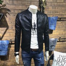 皮夹克男春季2018新款韩版时尚潮流帅气青年男装皮衣修身男士外套
