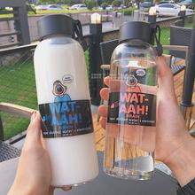 柠檬杯子 bottle玻璃杯便携学生水杯随行个性 韩国时尚 可爱卡通my