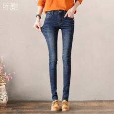 女长裤 九分牛仔裤 蓝色春季新款 加长高腰超长新款 高个子小脚黑2018