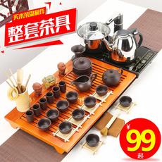 紫砂功夫茶具套装实木茶盘家用办公室陶瓷整套茶艺简约全套电热炉