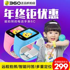 360儿童电话手表6c定位防水小学生男女孩智能gps定位触屏防丢手表