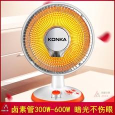 暗光取暖器小太阳家用省电暖器办公室学生烤火炉卤素管电热暖风扇