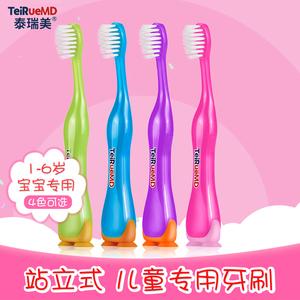 泰瑞美儿童牙刷1软毛2细3套装5男孩-6岁宝宝女孩儿童牙膏 2支