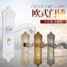 静音室内门锁卧室房门锁欧式家用房间锁木门五锁具通用型三件套