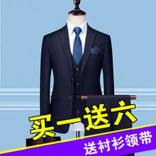 男装 商务工作服职业套装 春西装 正装 西服套装 新郎结婚礼服销售工装