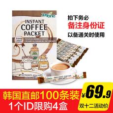 韩国直邮 咖啡原装进口 Jayone三合一 美式速溶咖啡 100条礼盒装