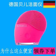 德国blingbelle贝儿洁面仪电动硅胶洗脸神器毛孔清洁器贝尔洗脸仪