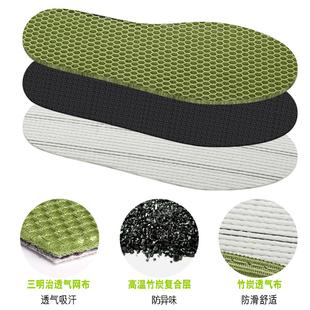 竹炭鞋垫吸汗防臭男女冬季加绒加厚透气鞋垫子除臭皮鞋运动减震软
