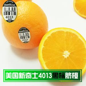 美国新奇士橙黑标12个 sunkist4013 新鲜进口脐橙手剥甜橙子包邮新鲜橙子