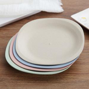 创意日式小麦秸秆餐具<span class=H>盘子</span>菜盘家用凉菜盘塑料北欧<span class=H>可爱</span>小碟子<span class=H>套装</span>