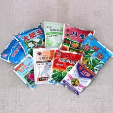 蔬菜土营养液杀菌杀虫生根壮苗粉剂药剂有机花多肉肥料绿萝复合肥