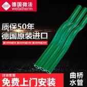 德国进口微法管材PPR冷热水管配件4分20/6分25过桥弯跨绿色曲桥管