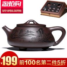 紫砂壶宜兴纯全手工名家功夫泡茶壶家用正宗石瓢壶茶具茶壶套装