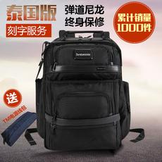 弹道尼龙selly-tumi男士商务休闲旅行26578D2双肩电脑文件背包