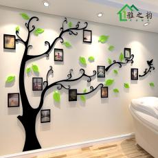 3d亚克力立体墙贴照片树客厅餐厅卧室电视沙发背景墙壁画家居饰品