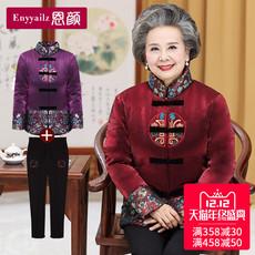 中老年人冬装女70-80岁棉衣奶奶装过寿唐装老人祝寿过生喜庆服装