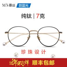 曼丝纯β钛眼镜框防辐射防蓝光眼镜超轻电脑护目平光镜近视眼镜女