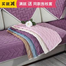 冬季天水晶毛绒沙发垫防滑加厚布艺坐垫简约家居全盖沙发套巾定做