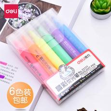 得力荧光笔划线笔重点醒目标记笔记号笔彩色笔套装办公学生用文具