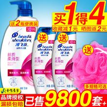 海飞丝洗发水750ml正品去屑止痒油家庭装男女士洗头膏包邮套装
