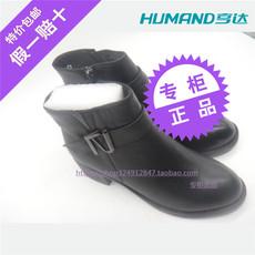 亨达皮鞋冬季新款专柜真皮透气舒适女鞋1878738