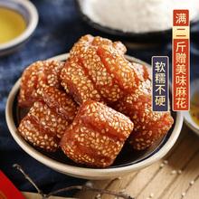 山东特产清真蜜三刀纯手工徐州三刀子蜜食传统油果甜食糕点400g