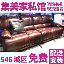 专柜正品 芝华仕沙发8698贵族系列芝华士头等舱沙发真皮多功能沙发