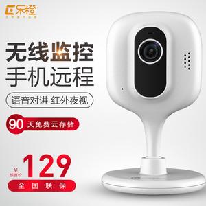 大华乐橙tc6c智能wifi家用探头无线监控器摄像头远程高清红外夜视