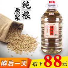 贵州杨师傅酱香型白酒53度高梁酒纯粮食原浆白酒十斤散装桶装白酒