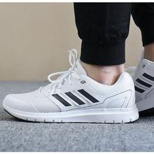 阿迪达斯男鞋运动鞋2018春季新款休闲透气耐磨轻便跑步鞋CG4045