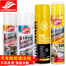 除胶剂家用汽车用品粘胶去除剂多功能泡沫清洁剂 柏油沥青清洗剂
