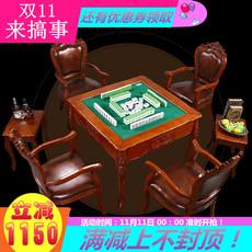全自动麻将机实木麻将桌餐桌两用机麻欧美式电动多功能麻将桌家用