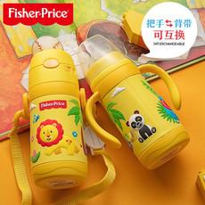 费雪宝宝婴儿童水杯鸭嘴保温奶瓶吸管学饮杯防摔防漏幼儿园6个月