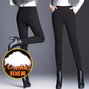 冬季羽绒裤外穿高腰加厚白鸭绒显瘦弹力超轻薄女士小脚棉裤中老年