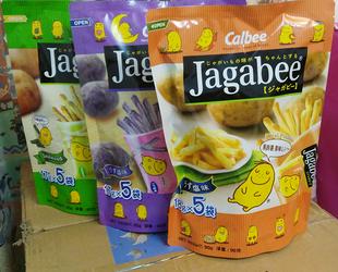 90g薯条三兄弟 包邮 膨化食品零食 香港进口卡乐比薯条淡盐味袋装