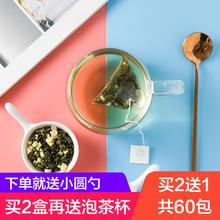 蜜桃乌龙茶白桃乌龙茶水果茶袋泡茶花茶冷泡茶茶包20包 少女80斤