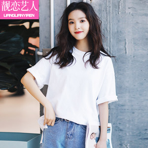 初中宽松高中t恤女7新款版初中少女短袖上衣学夏装100子上网简讨图片