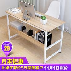 电脑台式桌家用卧室桌子学生书桌写字桌简约经济型办公桌电脑桌子