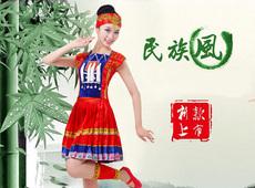 舞台装 新品 少数民族服装 秧歌服 上市女装 演出服装 藏族舞蹈服饰