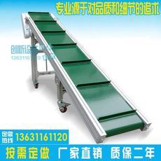 爬坡皮带传送机车间包装输送带升降移动式提升机粮食装车输送机