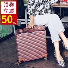 行李箱小型女铝框拉杆箱万向轮ins网红轻便旅行登机密码 箱男18寸