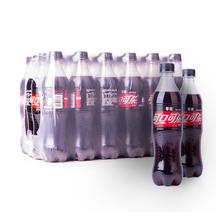 可口可乐 零度无糖可乐500ml*24 瓶整箱 碳酸饮料 无糖汽水