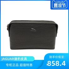 手拿包 男士 箱包 黑色牛皮JM1111540101 新品 上市 JAGUAR捷豹皮具