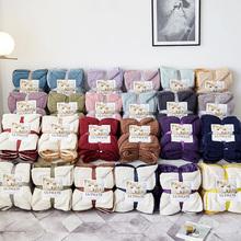 羊羔绒毯双层法兰绒秋冬季毛毯加厚单双人盖毯珊瑚绒毯子