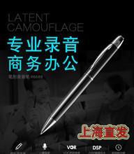 爱国者R6688笔型写字录音笔专业高清降噪取证迷你学生