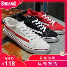 帆布鞋朗万斯鞋男50周年纪念款经典款板鞋 v6vans6x 男鞋低帮鞋子