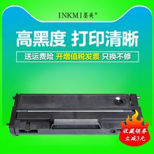 墨美适用联想小新M7208W硒鼓lj2208黑白激光打印机LD228墨盒M7268W一体机易加粉M7218W粉盒2218碳粉2268W墨粉